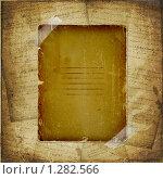 Старая тетрадь на письмах. Стоковая иллюстрация, иллюстратор Lora Liu / Фотобанк Лори
