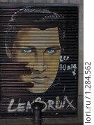 Граффити, готический квартал Барселона (2009 год). Редакционное фото, фотограф Александр Подобедов / Фотобанк Лори