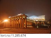 Купить «Новосибирский театр оперы и балета», фото № 1285674, снято 22 октября 2009 г. (c) Окунев Александр Владимирович / Фотобанк Лори