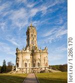 Купить «Храм Знамения Пресвятой Богородицы», фото № 1286170, снято 27 ноября 2009 г. (c) Герман Молодцов / Фотобанк Лори