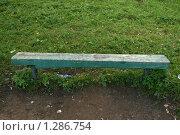 Купить «Скамейка в Павловском парке», фото № 1286754, снято 20 сентября 2009 г. (c) Александр Секретарев / Фотобанк Лори