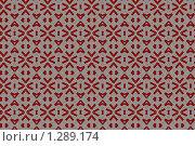 Купить «Абстрактный узор», фото № 1289174, снято 8 апреля 2020 г. (c) Илюхина Наталья / Фотобанк Лори