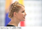Юлия Тимошенко (2008 год). Редакционное фото, фотограф Иван Нестеров / Фотобанк Лори