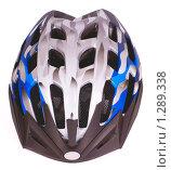 Купить «Велосипедный шлем», фото № 1289338, снято 11 ноября 2009 г. (c) Черников Роман / Фотобанк Лори