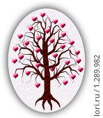 Купить «Дерево любви», иллюстрация № 1289982 (c) Ольга Гончар / Фотобанк Лори