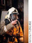 Купить «Пожарный», фото № 1292402, снято 5 декабря 2009 г. (c) Татьяна Белова / Фотобанк Лори