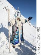 Купить «Якутский дед Мороз (Чыысхан) поднял руки в знак приветствия», фото № 1293782, снято 23 марта 2009 г. (c) Алена Потапова / Фотобанк Лори
