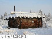 Купить «Охотничье зимовье. Якутия», фото № 1295942, снято 9 февраля 2007 г. (c) Анна Зеленская / Фотобанк Лори
