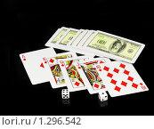 Купить «Игральные карты  на черном  фоне. Роял-флеш», фото № 1296542, снято 22 июля 2009 г. (c) Vitas / Фотобанк Лори