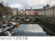 Набережная Дании (2007 год). Стоковое фото, фотограф Юля Волкова / Фотобанк Лори