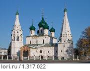 Купить «Церковь Ильи Пророка в Ярославле», фото № 1317022, снято 5 ноября 2009 г. (c) Воронин Владимир Сергеевич / Фотобанк Лори