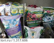 Купить «Удобрения и грунт в цветочном магазине», фото № 1317606, снято 19 сентября 2008 г. (c) Наталья Лабуз / Фотобанк Лори
