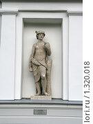 Купить «Античная скульптура Меркурия», фото № 1320018, снято 29 октября 2009 г. (c) Александр Секретарев / Фотобанк Лори