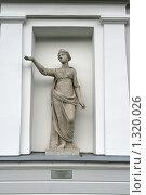 Купить «Античная скульптура Латоны», фото № 1320026, снято 29 октября 2009 г. (c) Александр Секретарев / Фотобанк Лори