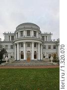 Купить «Елагин дворец», фото № 1320070, снято 29 октября 2009 г. (c) Александр Секретарев / Фотобанк Лори