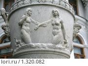 Купить «Елагин дворец. Фрагмент вазы», фото № 1320082, снято 29 октября 2009 г. (c) Александр Секретарев / Фотобанк Лори