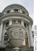 Купить «Елагин дворец», фото № 1320086, снято 29 октября 2009 г. (c) Александр Секретарев / Фотобанк Лори