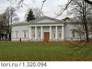 Купить «Кухонный корпус Елагина дворца», фото № 1320094, снято 29 октября 2009 г. (c) Александр Секретарев / Фотобанк Лори