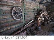 Купить «Старинный русский крестьянский двор с инвентарем», фото № 1321034, снято 17 июня 2007 г. (c) Виктор Сагайдашин / Фотобанк Лори