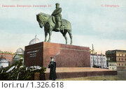 Купить «Памятник Императору Александру III в Санкт-Петербурге», фото № 1326618, снято 21 мая 2019 г. (c) Юрий Кобзев / Фотобанк Лори