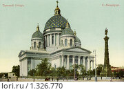 Троицкий собор в Санкт-Петербурге. Стоковое фото, фотограф Юрий Кобзев / Фотобанк Лори