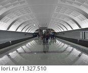 "Купить «Станция метро ""Митино"", Москва», фото № 1327510, снято 27 декабря 2009 г. (c) Fro / Фотобанк Лори"