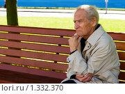 Купить «Портрет пожилого мужчины», фото № 1332370, снято 20 сентября 2009 г. (c) Анна Лурье / Фотобанк Лори