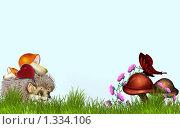 Купить «Сердечко в подарок», иллюстрация № 1334106 (c) Светлана Лыткина / Фотобанк Лори