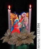 Купить «Рождество Христово», эксклюзивное фото № 1337994, снято 27 декабря 2009 г. (c) Blekcat / Фотобанк Лори