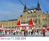 Купить «Москва, Красная площадь, ГУМ-каток», эксклюзивное фото № 1338654, снято 1 января 2010 г. (c) lana1501 / Фотобанк Лори