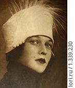 Купить «Ретро-фотография, начало 20 века, Россия, портрет дамы в белой шляпе с перьями», фото № 1339230, снято 25 августа 2009 г. (c) ИВА Афонская / Фотобанк Лори