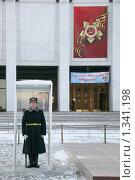 Купить «Пост номер 1 на Поклонной горе», эксклюзивное фото № 1341198, снято 3 января 2010 г. (c) Щеголева Ольга / Фотобанк Лори