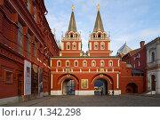 Купить «Воскресенские ворота. Москва», эксклюзивное фото № 1342298, снято 11 февраля 2008 г. (c) Александр Алексеев / Фотобанк Лори
