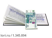 Купить «Взятка в высшем учебном заведении», фото № 1345894, снято 31 мая 2020 г. (c) Екатерина Тарасенкова / Фотобанк Лори