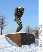 Купить «Памятник пропавшим без вести солдатам без могил. Москва. Поклонная гора», эксклюзивное фото № 1346738, снято 5 января 2010 г. (c) lana1501 / Фотобанк Лори