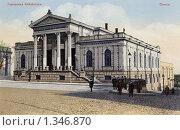 Купить «Городская библиотека в Одессе», фото № 1346870, снято 16 июля 2018 г. (c) Юрий Кобзев / Фотобанк Лори
