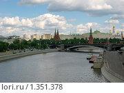 Вид на Московский Кремль с Патриаршего моста. Стоковое фото, фотограф ZitsArt / Фотобанк Лори