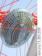 Купить «Ресторан и смотровая площадка под аркой Живописного моста», эксклюзивное фото № 1351578, снято 4 января 2010 г. (c) Наталия Шевченко / Фотобанк Лори