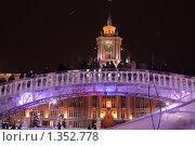 Купить «Ледяной мост в Екатеринбурге», фото № 1352778, снято 29 декабря 2009 г. (c) Дудакова / Фотобанк Лори