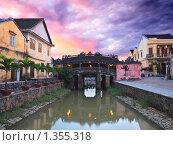Купить «Японский мостик. Хойан, Вьетнам», фото № 1355318, снято 23 июля 2009 г. (c) Ольга Хорошунова / Фотобанк Лори