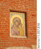 Икона богоматери. Стоковое фото, фотограф Дульнев Михаил / Фотобанк Лори