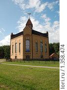 Купить «Голгофа — церковь евангельских христиан-баптистов в Бибирево (ул. Лескова, дом 11)», эксклюзивное фото № 1358474, снято 6 августа 2009 г. (c) lana1501 / Фотобанк Лори