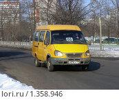 Купить «Маршрутное такси № 68 идет по Хабаровской улице, район Гольяново, Москва», эксклюзивное фото № 1358946, снято 23 февраля 2009 г. (c) lana1501 / Фотобанк Лори