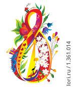 Открытка к 8 марта. Стоковая иллюстрация, иллюстратор Чернышева Катерина / Фотобанк Лори