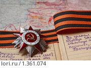 Купить «Орден Отечественной войны на георгиевской ленте», фото № 1361074, снято 2 января 2010 г. (c) Igor Lijashkov / Фотобанк Лори