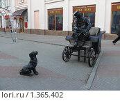 Купить «Кучер и собака на кировке - Челябинск», фото № 1365402, снято 14 октября 2009 г. (c) Алексей Стоянов / Фотобанк Лори