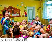 Купить «День рождения в детском саду», фото № 1365810, снято 25 мая 2009 г. (c) Ирина Апарина / Фотобанк Лори