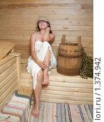 Купить «Девушка в сауне», фото № 1374942, снято 28 июня 2009 г. (c) Яков Филимонов / Фотобанк Лори