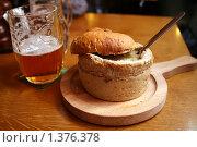 Купить «Суп в хлебе. Чешская (словацкая) кухня», фото № 1376378, снято 8 января 2010 г. (c) Gagara / Фотобанк Лори