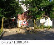 Купить «Ремонтные работы на дороге», эксклюзивное фото № 1380314, снято 28 июня 2009 г. (c) lana1501 / Фотобанк Лори